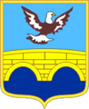 Coat of Arms of Blagodarny (2000).png