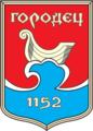 Coat of Arms of Gorodets (Nizhny Novgorod) (1984).png