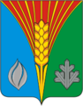 Coat of Arms of Kurmanaevsky rayon (Orenburg oblast).png