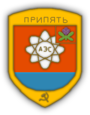 Coat of arms Pripyat.png