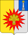 Coat of arms of Novomalyklinsky Raion.png