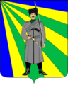 Coat of arms of Novoplastunovskoye.png