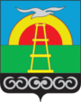 Coat of arms of Ohinsky District.png