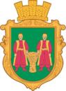 Coat of arms of Terekhivka.png