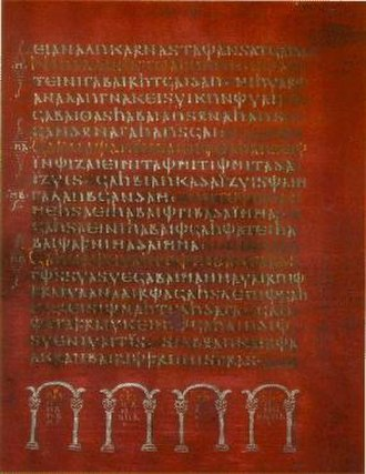 "Gothic alphabet - First page of the Codex Argenteus or ""Silver Bible"", a 6th-century manuscript containing bishop Ulfilas's 4th century translation of the Christian Bible into the Gothic language."