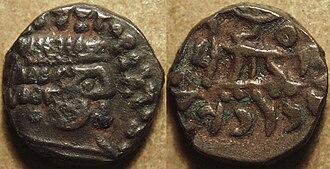 Rajuvula - Image: Coin of Rajuvula