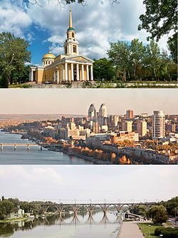 Transfiguration Cathedral, central Dnipro skyline, Merefa-Kherson bridge, Monastyrsky Island and Dnieper river