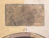 Colmar inscription bistrot koifhus.jpg