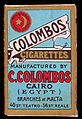 Colombus cigarettes pack, pic4.JPG