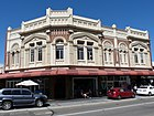 Commercial Building Fremantle.jpg