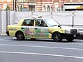Condor Taxi 722 Crown Comfort Kin-iro Mosaic wrapped.jpg