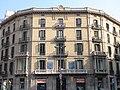 Conservatori del Liceu de Barcelona.jpg
