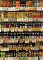 Convenience Store Shelf, Tokyo 2014.jpg
