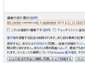 Copying from other language version of Wikipedia 16.png