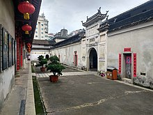 Crane Lake Wei (Longgang Museum of Hakka Culture) 1.jpg