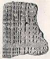 Cuneiform tablet- excerpts from Enuma Anu Enlil MET ME86 11 303.jpg