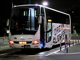 DREAM SLEEPER Chugoku bus.jpg