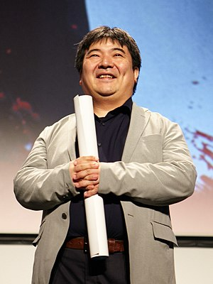 Noboru Iguchi - Director Noboru Iguchi at the Horror and Fantasy Film Festival, Donostia-San Sebastián, 2016
