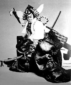 Shibaraku - Danjuro Ichikawa IX as Kamakura Gongoro Kagemasa in the November 1895 production of Shibaraku