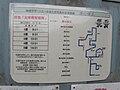 Dazaifu City YunotaniChiiki Line busstop.jpg