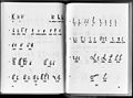 De Schrift Schrifttum (Mehring) 31.jpg