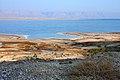 Dead Sea - panoramio (1).jpg