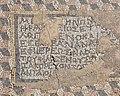 Delos Heiligtum der syrischen Gottheiten 10.jpg