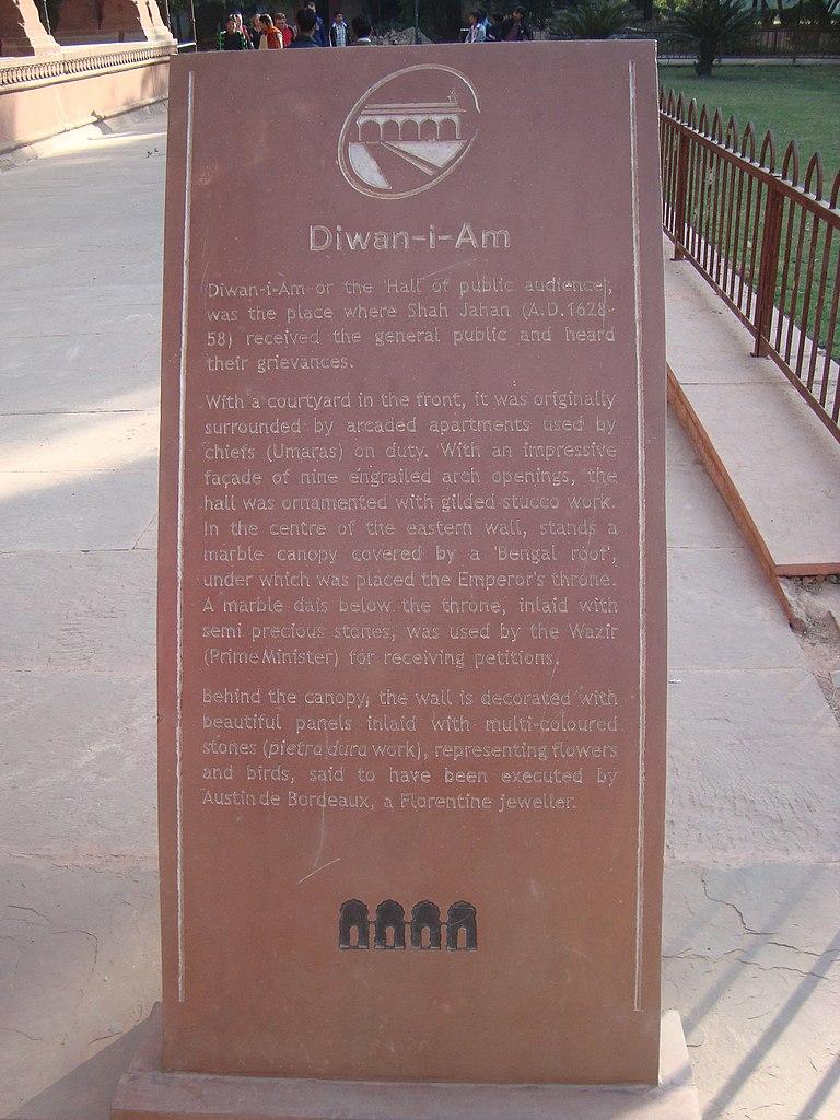 File description of diwan i aam red fort delhi jpg for Diwan i aam images