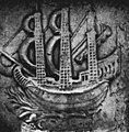 Detail grafsteen, bij kasteel - 20652189 - RCE.jpg