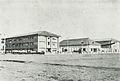 Dharma Putra dormitories Bajiro Yogyakarta, Kota Jogjakarta 200 Tahun, plate after page 104.jpg