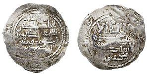 Yahya ibn Ali ibn Hammud al-Mu'tali - Dirham coined under the reign of Yahya.
