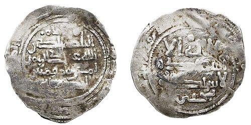 Dirham de plata acuñado durante el reinado de Yahya