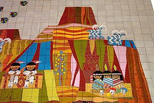 Mary Blair - Image: Disneys contemporary resort mosaic closeup