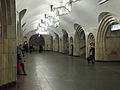 Dobryninskaya (Добрынинская) (5171335531).jpg