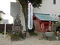 Doi no Koga Ebisu statue in Kubota, Saga.jpg