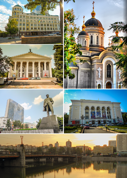 Counter-clockwise: Cathedral Transfiguration of Jesus (big image), Donbass Palace, Drama Theatre, Lenin Square, bridge on Ilicha Prospect, Opera Theatre