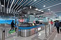 Dongqian Lake Station, 2021-01-02 04.jpg