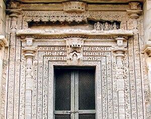 Kasivisvesvara Temple, Lakkundi - Doorjamb and lintel mouldings on southern door of Kasivisvesvara temple
