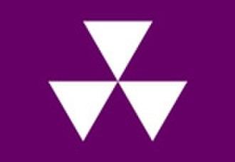 Doshisha University - Image: Doshisha emblem