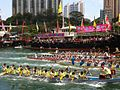 Dragon boat racing in Hong Kong.jpg