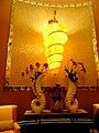Dubai - Atlantis, The Palm – indoors - فندق اتلانتس ذا بالم - panoramio (1).jpg