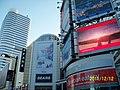 Dundas Square, Toronto - panoramio (17).jpg