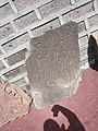 Dzagavank (khachkar) (229).jpg