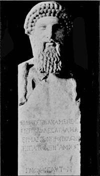 EB1911 Greek Art - Hermes of Alcamenes.jpg