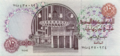 EGP 10 Pounds 1994 (Front).png