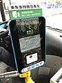EMP5210 Bus Payment Validator.jpg