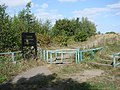Eastern entrance to the old Upton Colliery recreational area - geograph.org.uk - 552743.jpg