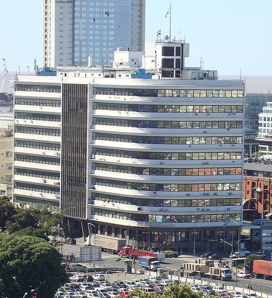 File:Edificio Guardacostas desde Hacienda.JPG