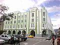 Edificio de la Prefectura de Loja.jpg