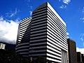 Edificio en Caracas, Venezuela.jpg